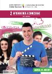 AcP 2 Profesor (2014): aprendiendo a conocerme: con DVD